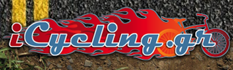 icycling.gr - FS260-Pro Bibknicker Review